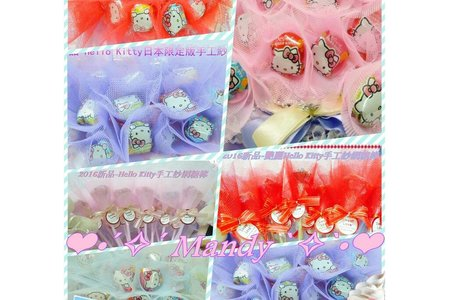#Hello Kitty軟糖 #限時特惠