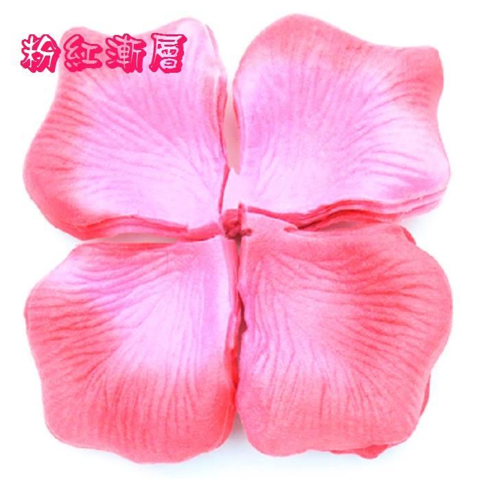 粉紅漸層仿真花瓣