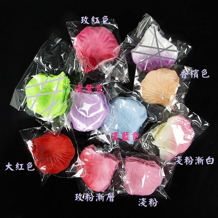 ? 絲布與絹布現貨仿真花瓣-8種顏色壓