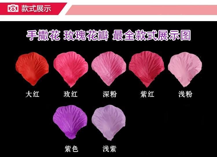 ? 絲布與絹布現貨仿真花瓣-7種顏色壓