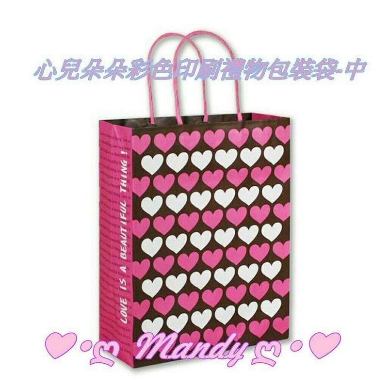 #禮品包裝紙袋 #現貨