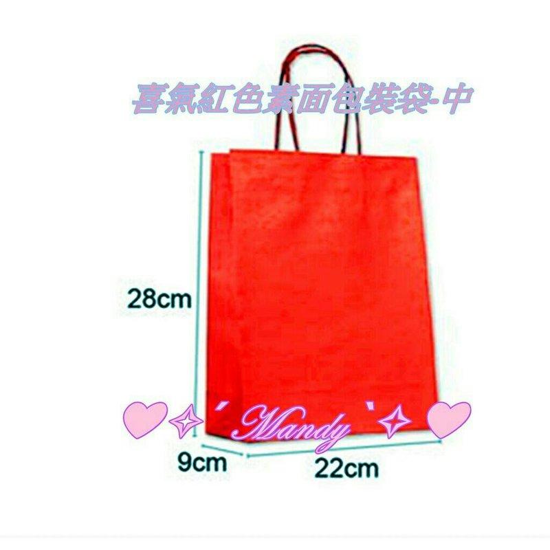 #紅色喜氣素色雙面禮品袋 #喜氣禮物袋