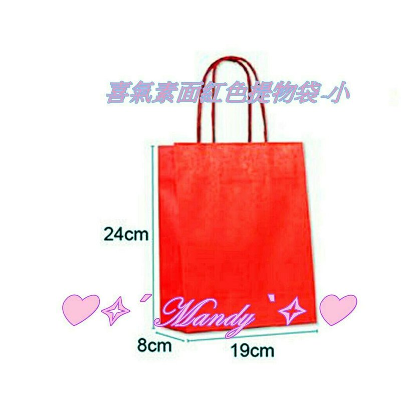 #紅色收納袋 #現貨量多折扣