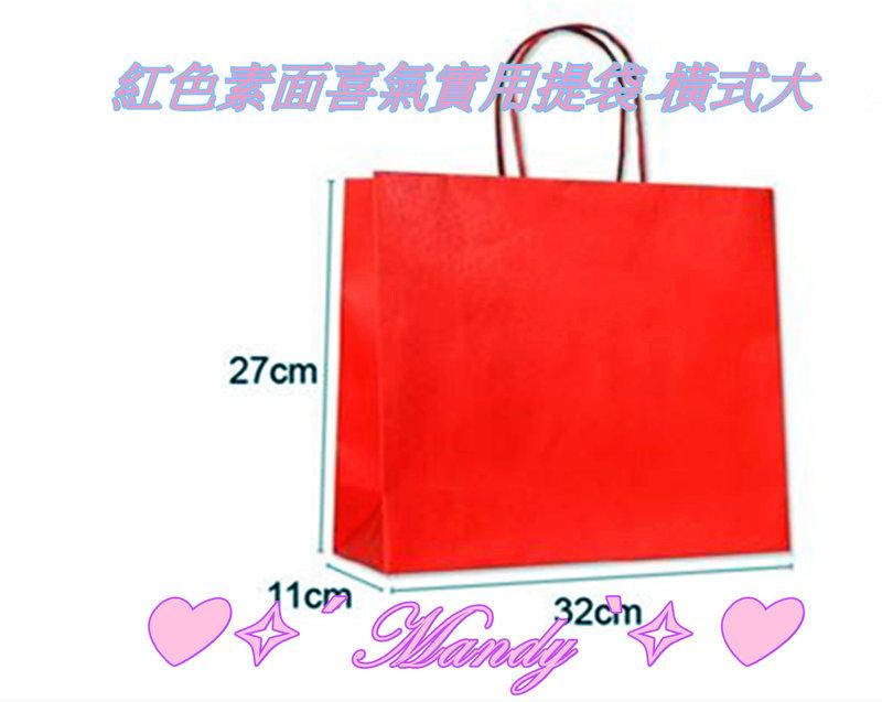 #文具袋 #包裝袋 #提袋 #紙提袋