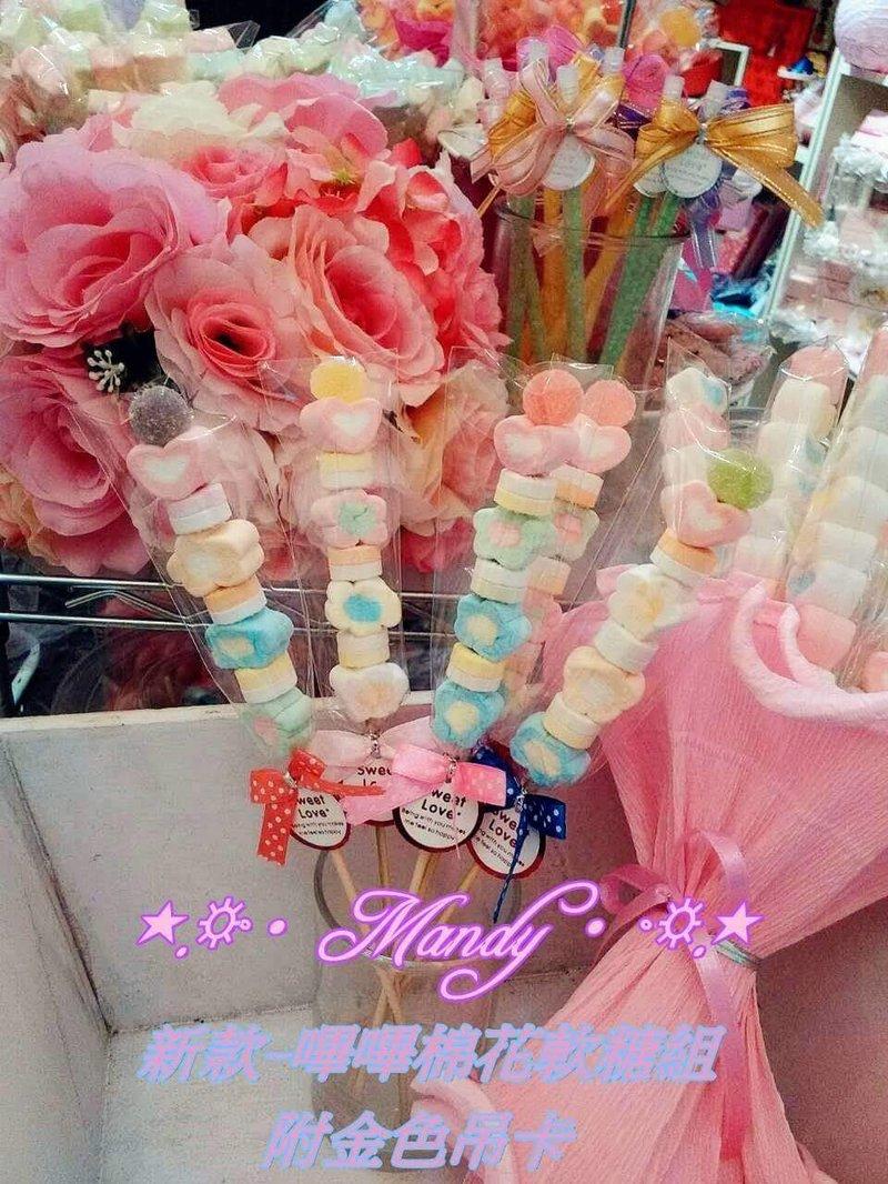 超值綜合小花+愛心+水果軟糖與嗶嗶糖串