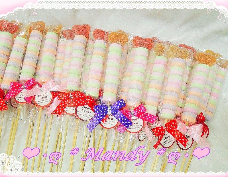 超值大愛心水果軟糖+嗶嗶糖串