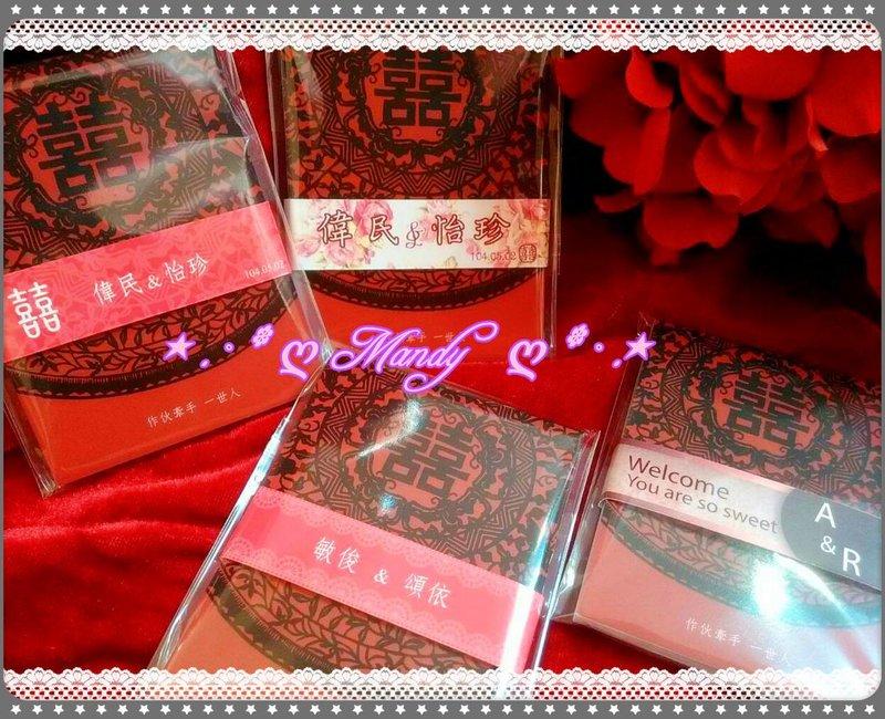 ❤全新獨家設計✧中國風手札-腰封款