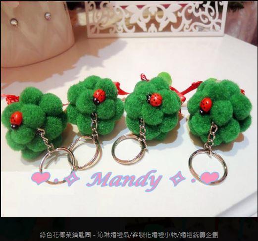 小瓢蟲綠色花椰菜頭