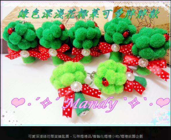 深淺綠色可愛花椰菜+小瓢蟲有梗