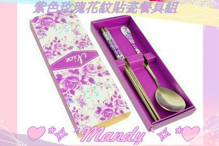 現貨#創意時尚環保筷子 貼瓷圓勺貝殼勺