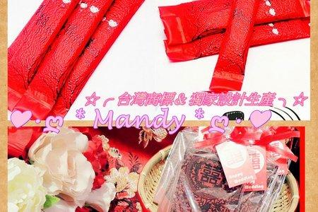 精製獨家設計MIT印刷製作_搭中國風囍米