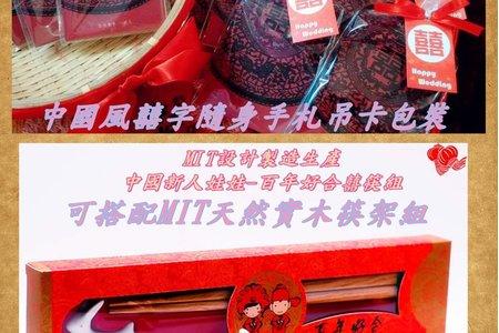 獨家設計中國風手札-搭配天然實木筷架組