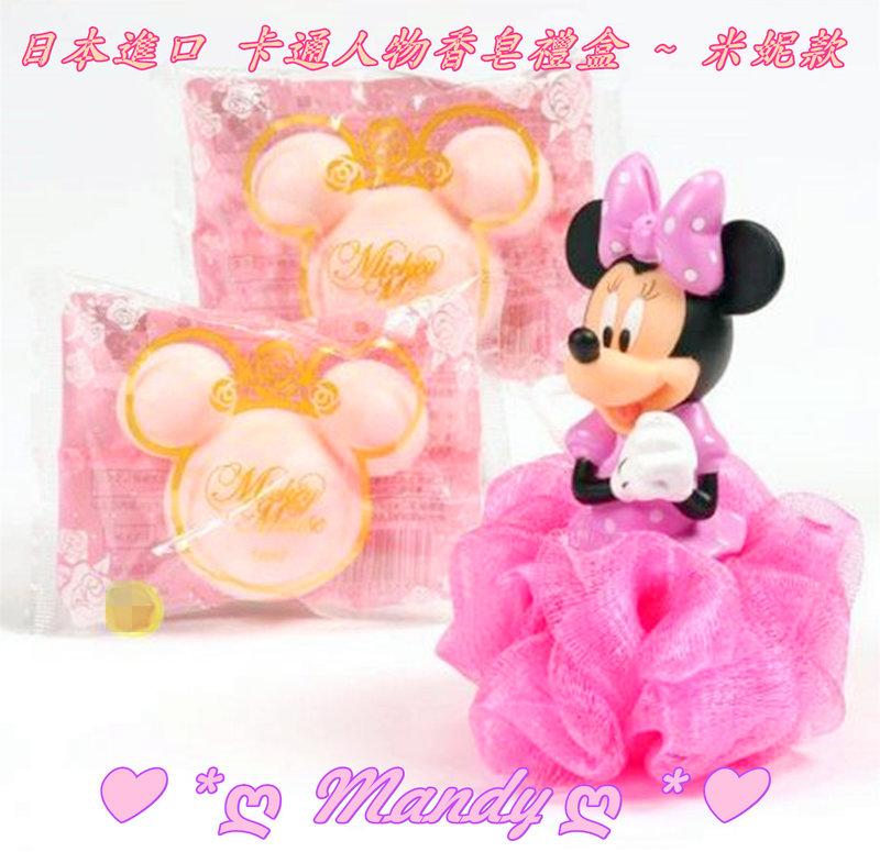 日本進口 迪士尼人物造型 香皂禮盒 ~