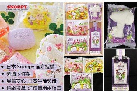 日本進口Disney保濕造型香皂禮盒