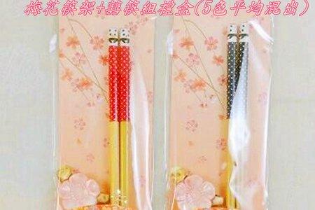 ?梅花筷架+囍筷組禮盒/梅花筷架/箸福囍筷禮盒?
