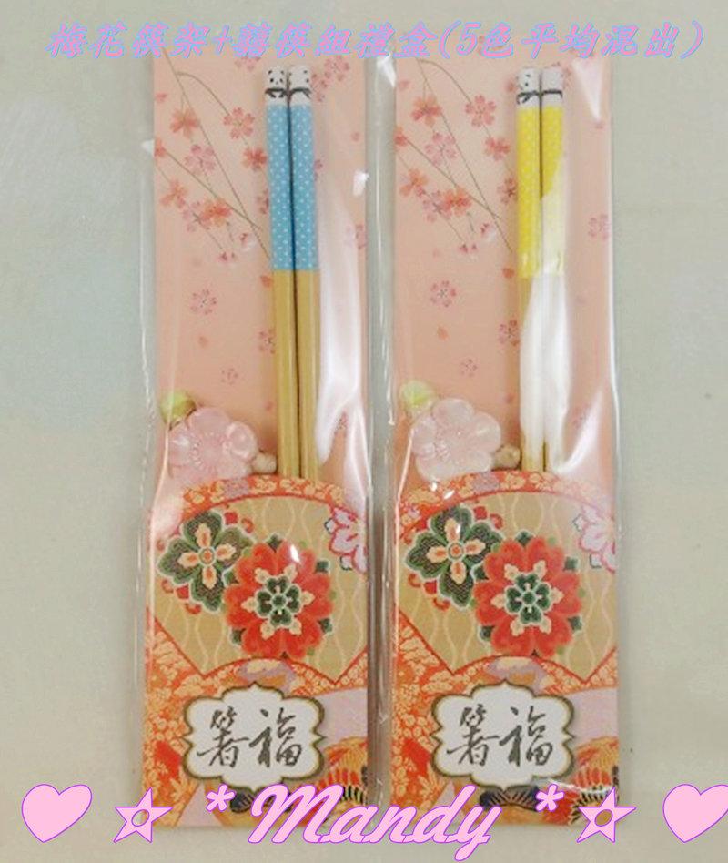 梅花筷架+囍筷組禮盒(5色平均混出)