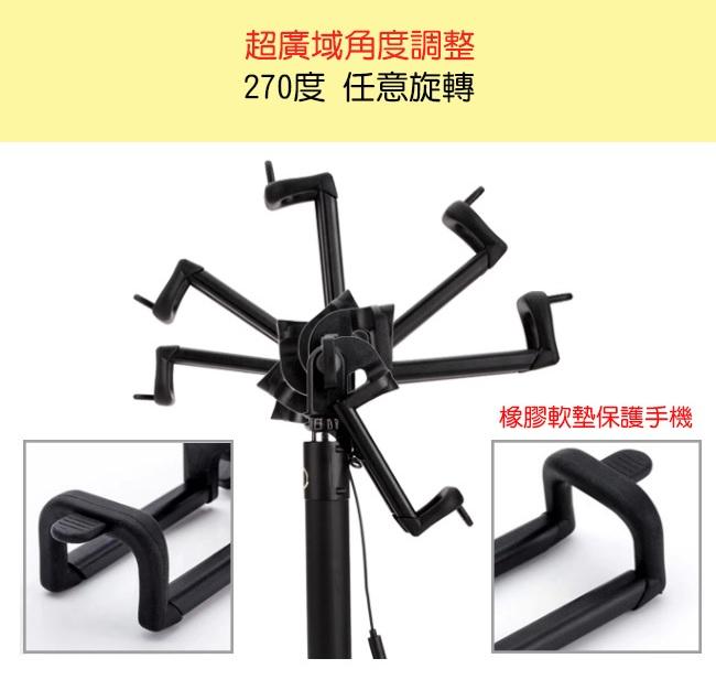 #第三代自拍桿自拍器 #折疊伸縮線控