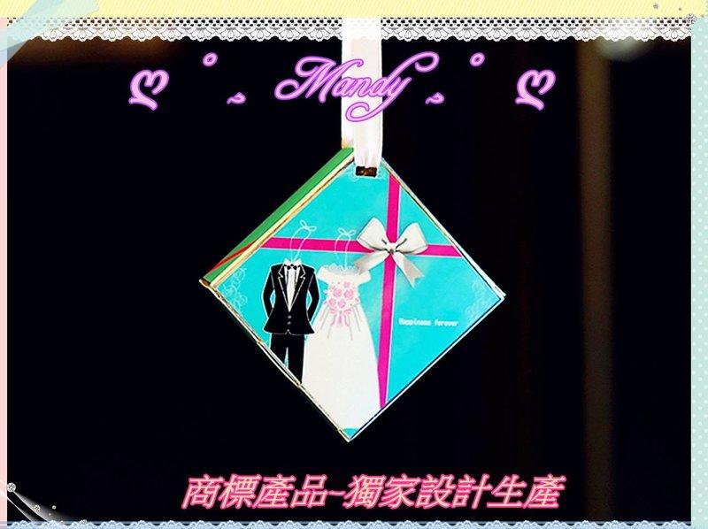西式newlywed吊牌式囍米 蒂芬妮色