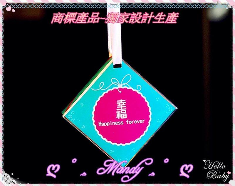 最新吊牌式囍米-永遠幸福-蒂芬妮色