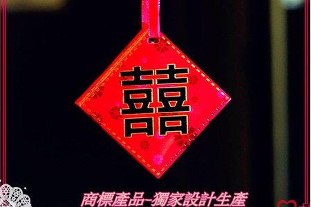 喜米禮盒 最新吊卡式囍米禮 手拎喜米