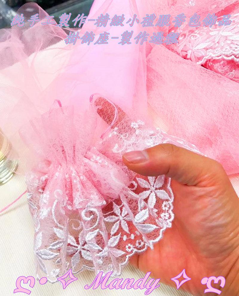客製化/純手工製作/精緻小禮服/飾品掛
