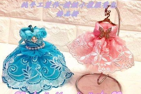 純手工製作-精緻小禮服香包飾品掛飾座