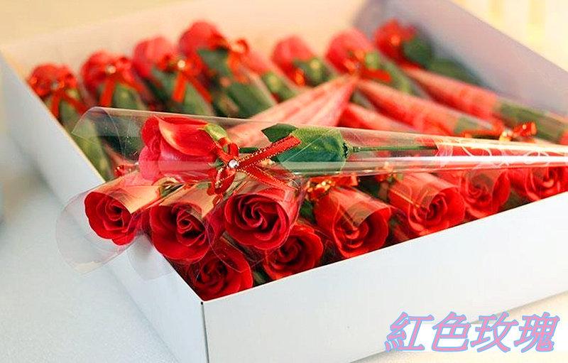 紅色玫瑰花束 香皂花束 送客禮 二進禮