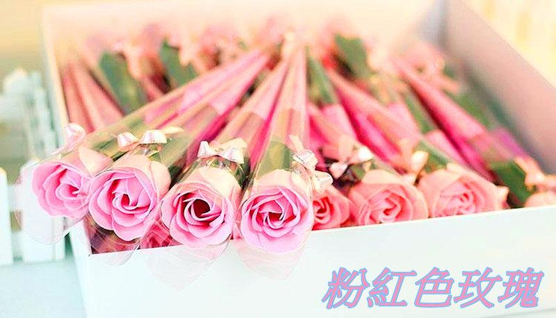 粉紅色玫瑰花 仿真花 香皂花束(精裝版)