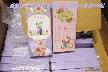 感謝會員訂購-單車戀人與玫瑰戀人餐具100組