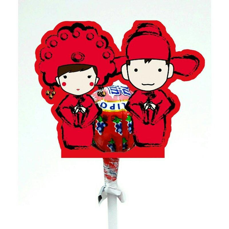 #中國風唐裝新郎新娘棒棒糖 婚禮糖果
