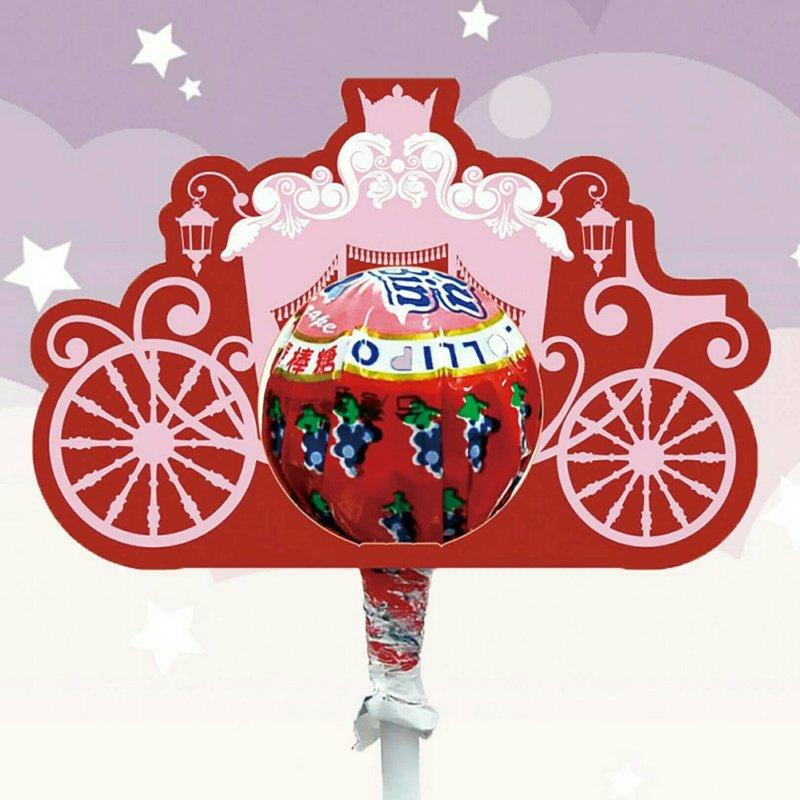 幸福馬車棒棒糖 婚用囍糖
