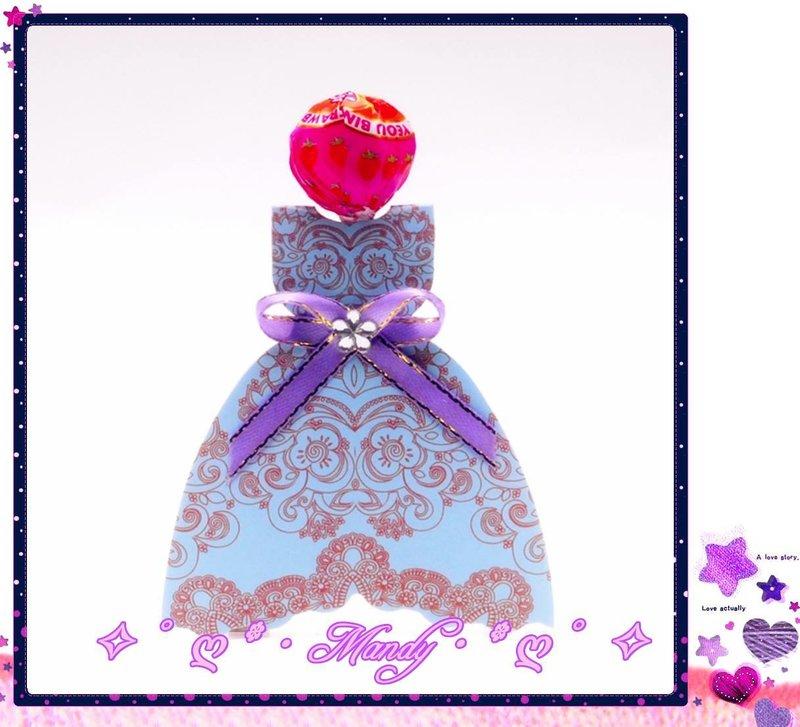 創意禮服款棒棒糖 來店禮 婚宴禮