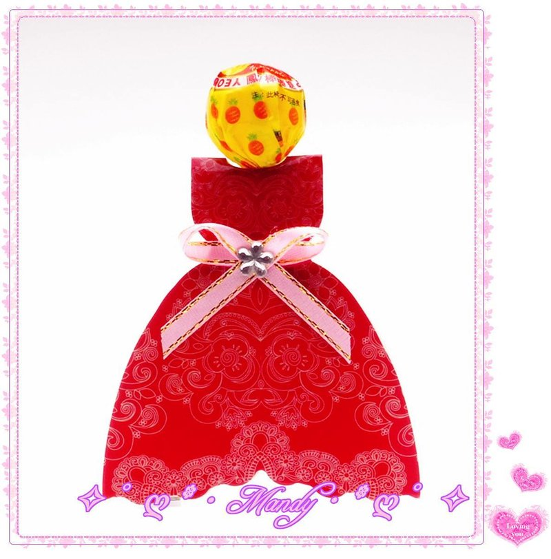 公主禮服款棒棒糖 創意棒棒糖 二進禮