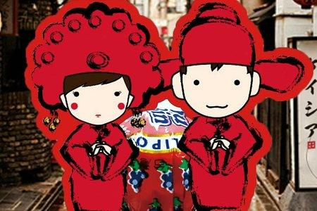中國風新郎新娘/西式新娘新郎棒棒糖