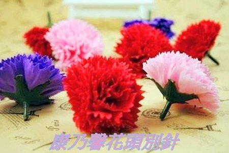 康乃馨香花皂胸針 =裝飾用玫瑰香皂花束