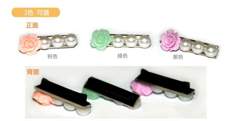 玫瑰花加排珠手機防塵塞 顏色隨機出貨