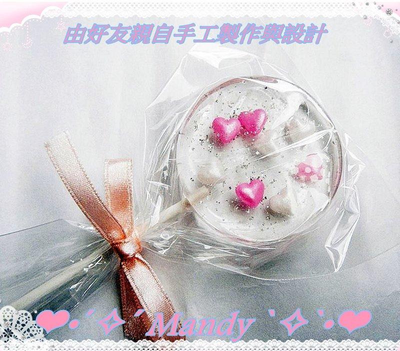 客戶訂製客製水晶糖藝術棒棒糖