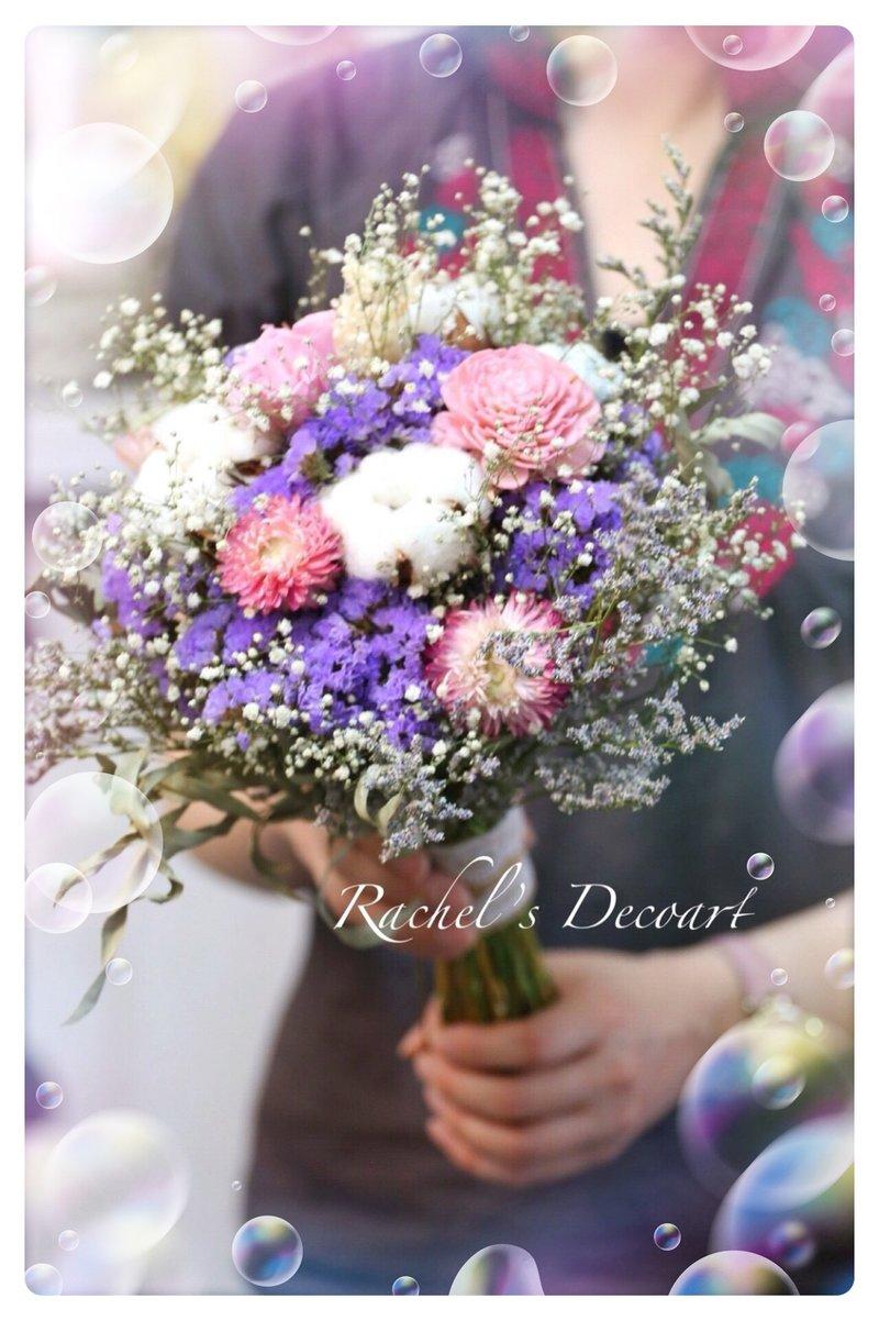 韓式手捧花