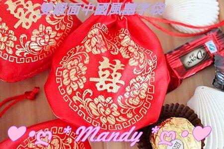 中國風雙緞面囍字袋/囍字紗袋/燙金紗袋