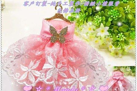 可客製化-純手工製作/精緻小禮服
