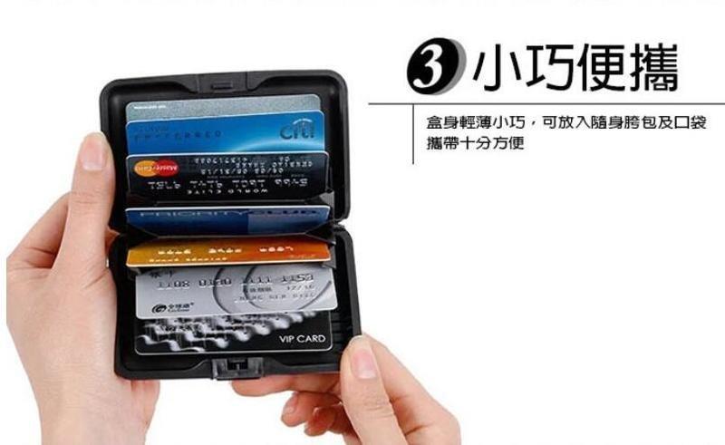 防側錄 卡盒 皮包 皮夾 卡片包 卡冊