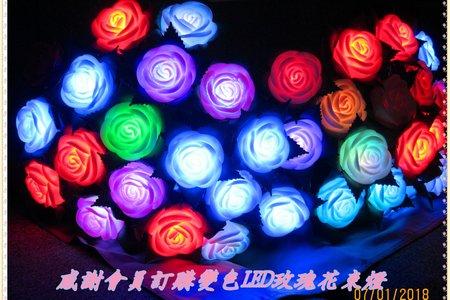 LED小物/七彩玫瑰花小夜燈 畢業禮批發