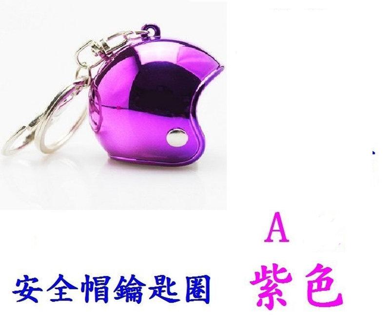 A系列紫色