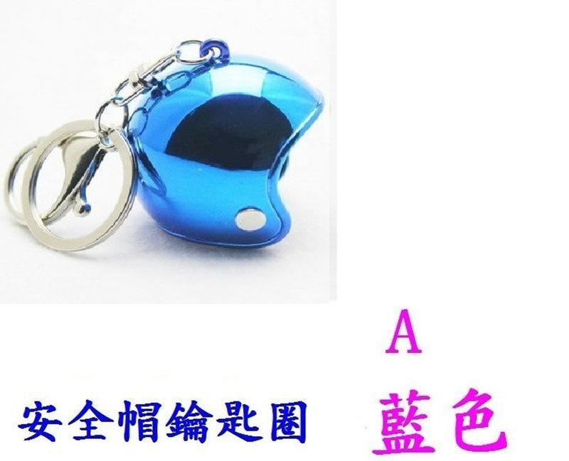 A系列藍色