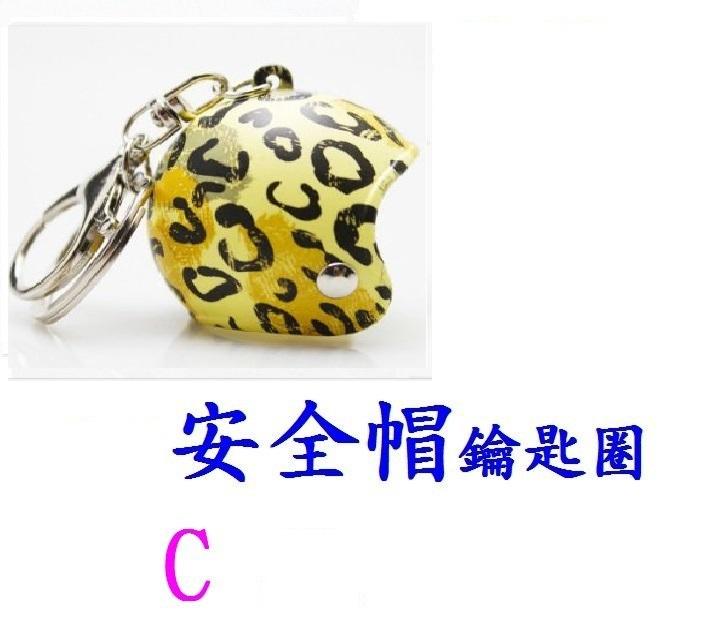 C系列豹紋款