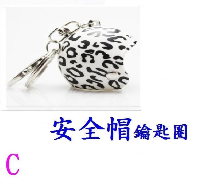 C系列白色豹紋款