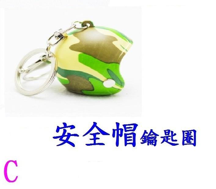 C系列綠色米彩款
