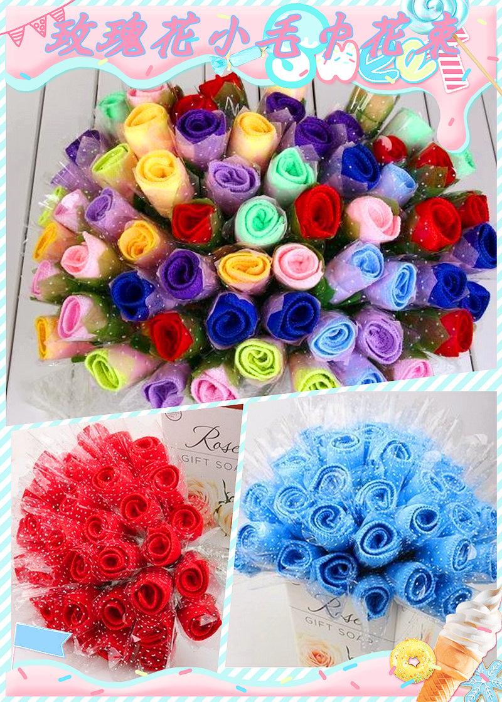 玫瑰花造型毛巾 混搭款