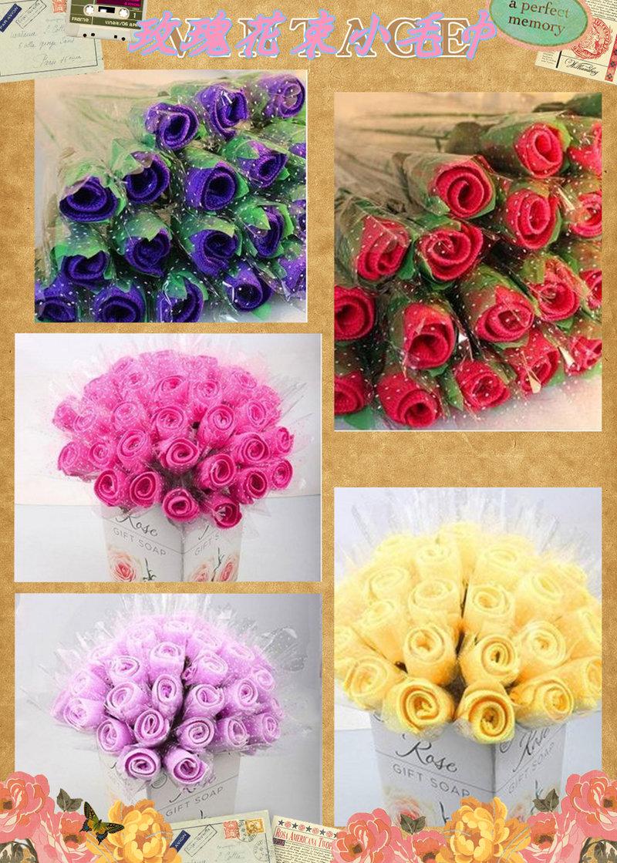 玫瑰花造型毛巾 A+B款