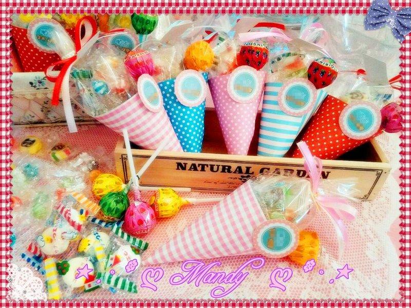 ❤゚*⋆ 獨家設計製作-可愛派對甜筒組合